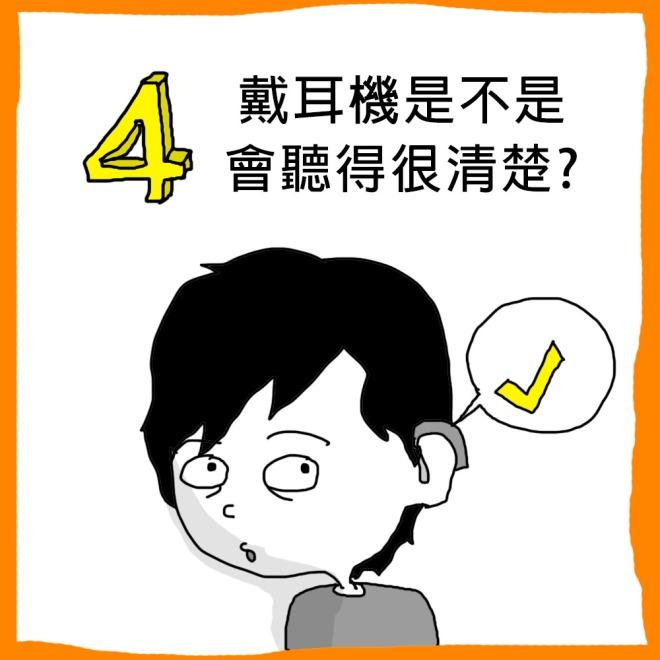 4問題.jpg