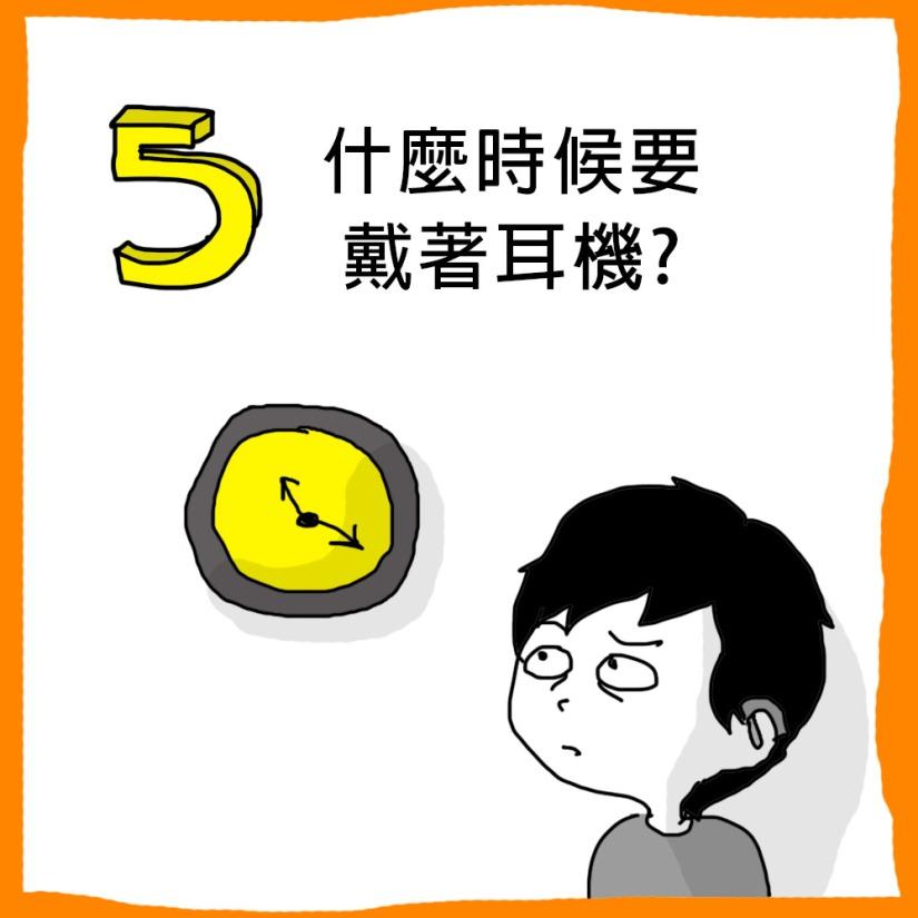 5問題.jpg